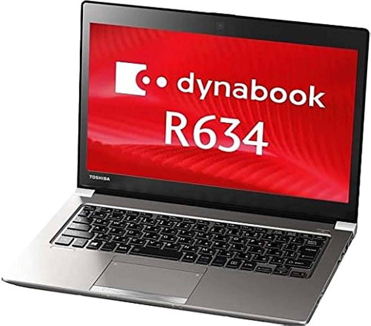 ご意見断片城【中古】 ダイナブック dynabook R634/L PR634LAA637AD71 / Core i5 4300U(1.9GHz) / SSD:128GB / 13.3インチ / シルバー
