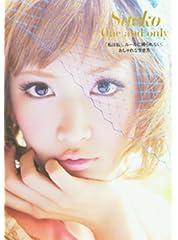 Saeko One&only 「私は私」。ルールに縛られない、おしゃれな生き方