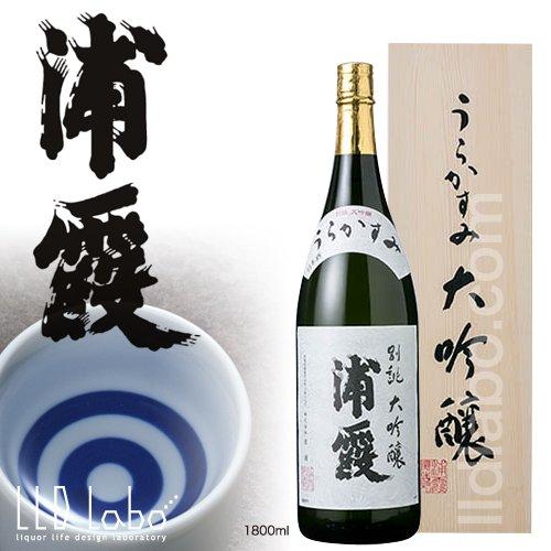 """ファン垂涎の""""禁断のお酒""""ぜひワイングラスでお楽しみください!別誂(べつあつらえ) 大吟醸 浦霞 1800ml"""