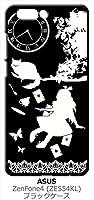 sslink ZenFone4 ZE554KL ASUS ブラック ハードケース Alice in wonderland アリス 猫 トランプ カバー ジャケット スマートフォン スマホケース 楽天モバイル IIJmio UQmobile NifMo