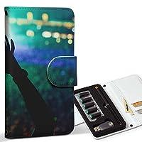 スマコレ ploom TECH プルームテック 専用 レザーケース 手帳型 タバコ ケース カバー 合皮 ケース カバー 収納 プルームケース デザイン 革 シルエット ハート 写真 012489