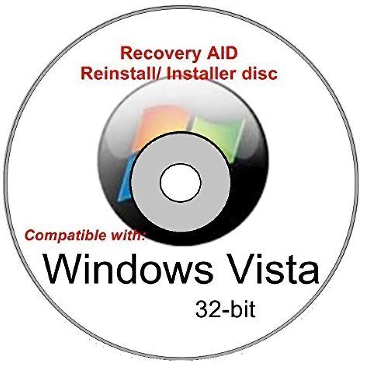 狂乱刺激する祈りWindows Vista Home Basic 32-bit New Full Re Install Operating System Boot Disc - Repair Restore Recover DVD