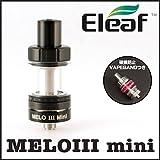 【Eleaf】 MELO 3 mini アトマイザー ブラック ( iStick PICO 純正アトマイザー ) 2ml タンク 電子タバコ VAPE ガラス タンク 【Kuberu限定特典】 vapeband付き