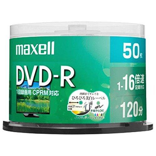 マクセル Maxell  DRD120WPE50SP 録画用DVD-R ひろびろ美白レーベルディスク 1-16 4.7GB 50枚 スピンドルケース