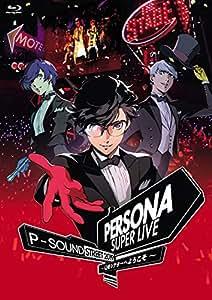 PERSONA SUPER LIVE P-SOUND STREET 2019 〜Q番シアターへようこそ〜【通常盤】(2BD) [Blu-ray]