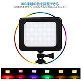 uvistare カラー ビデオライト ホワイト+ RGB 300色変換 15W 1500LM 5700K Ra96 照明 カメラ撮影 写真ライト写真撮影 演出 バッテリー+充電器付属 日本語説明書付き