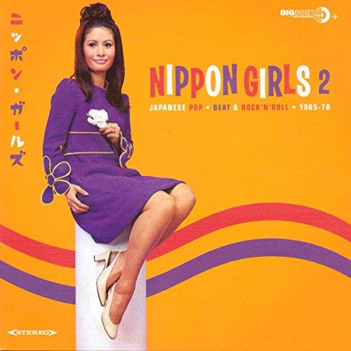 Nippon Girls 2の詳細を見る