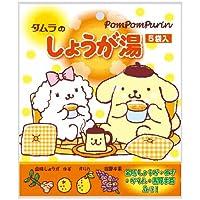 タムラのしょうが湯 ポムポムプリン 15g×5袋×10個