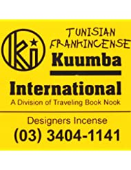 (クンバ) KUUMBA『classic regular incense』(TUNISIAN FRANKINCENSE) (Regular size)