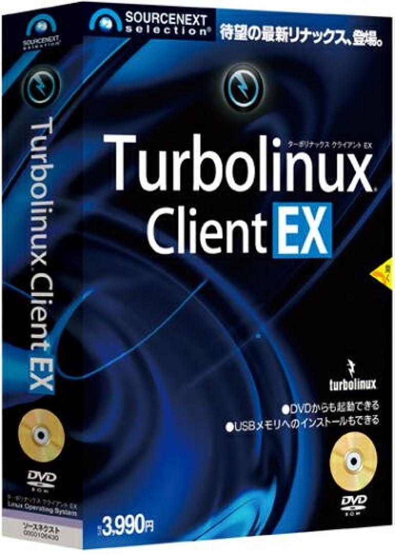重荷ポップ複雑Turbolinux Client EX