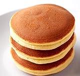 おいしい おやつケーキ 20個 カステラ ホットケーキ パンケーキ はちみつ多め (訳あり) + harry sticker (ギフト)