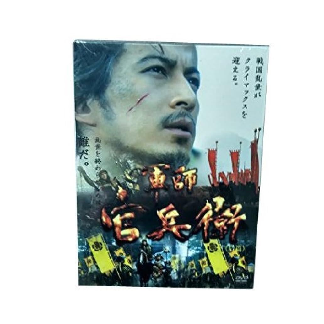 新年直感裏切り者軍師官兵衛 Season 2 (2014)