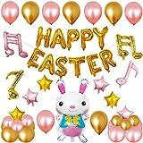 ハッピーイースターホイルバルーン 文字バナー ウサギの星 ミュージカルノート型 装飾バルーン イースターフェスティバルパーティー用品