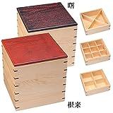 重箱 3段 お重 お重箱 和風 木 木製 和モダン 18cm 三段重 紀の(曙)