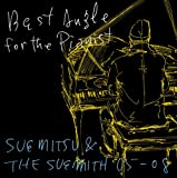 Best Angle for the Pianist-SUEMITSU&THE SUEMITH 05-08- 画像