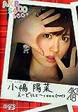 AKB48 5400sec.microSD VOL.2:小嶋陽菜