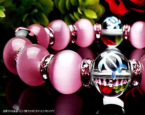 最高級5A数珠10mm◇ブルー彫ホヌ水晶×ピンク彫ホヌオニキス×ピンクキャッツアイ(オーガンジーポーチ付き)【パワーストーンブレスレット】【天然石数珠】