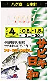 ヤマシタ(YAMASHITA) うみが好き サビキ アジ針(金)/ハゲ皮ラメ入 UVK551 4-0.8-1.5 XVUVK55140815