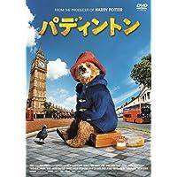 パディントン【期間限定価格版】DVD