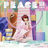 PEACE!!!(通常盤)(特典なし)