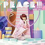 PEACE!!! / 春奈るな