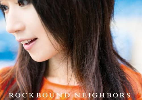 ROCKBOUND NEIGHBORS