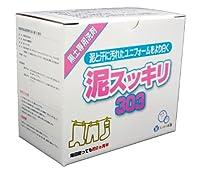 泥スッキリ本舗 泥スッキリ303 1.5kg×8箱セット(通常より700円お得) 0303x8