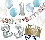 TOKYO SATURDAY ハーフバースデー 1歳 2歳 3歳 男の子 誕生日 パーティー 飾り プリンス クラウン プレゼント (ボーイズ1・2・3)