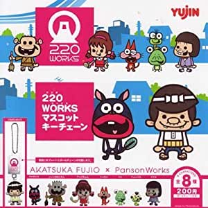 赤塚不二夫 AKATSUKA FUJIO×PansonWorks 220WORKSマスコットキーチェーン 全8種セット