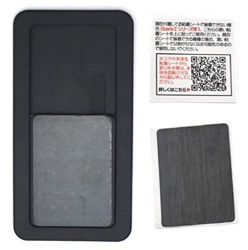 PLATA 手帳型ケース 専用 スライドパーツ 【 ブラック 10枚セット 】 各種 スマホ 対応