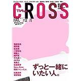 TVfan cross (テレビファン クロス) Vol.8 2013年 11月号 [雑誌]
