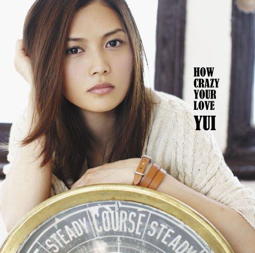 YUI【YOU】歌詞の意味を独自解釈!あなたを忘れられない…その想いに共感!「さよなら」の意味とはの画像