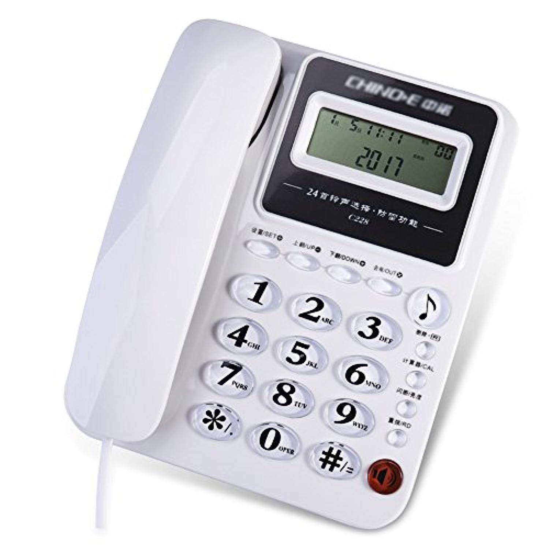 電話セット、ホームビジネスオフィスシート固定シート、無料バッテリスタンドアロン, ホワイト