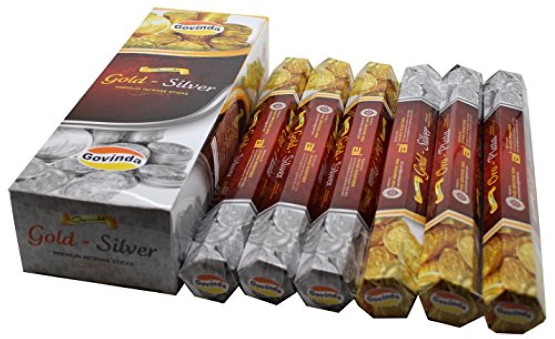 子権限変換Govinda ® Incense – ゴールドシルバー – 120 Incense Sticks、プレミアムIncense、Masalaコーティング