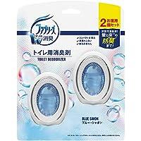 ファブリーズ 消臭剤 W消臭 トイレ用 ブルー・シャボン 6mLx2