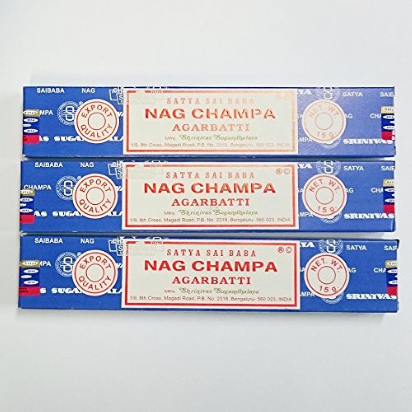 アルコーブ実行するキモいHEM社の7チャクラ&SATYA サイババナグチャンパ香 3箱セット