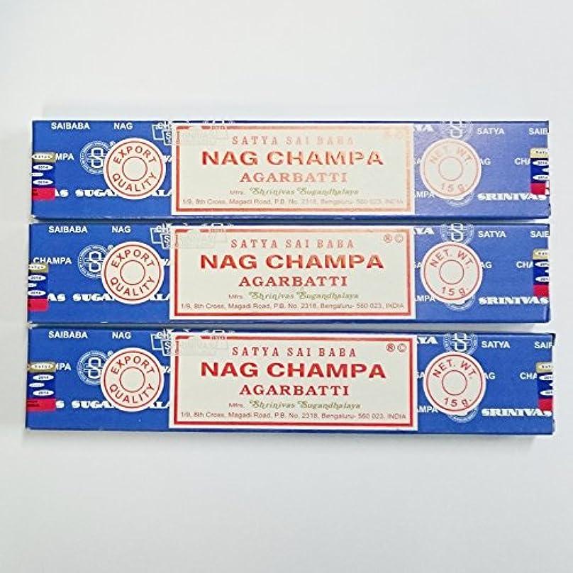実施するドラゴンHEM社の7チャクラ&SATYA サイババナグチャンパ香 3箱セット