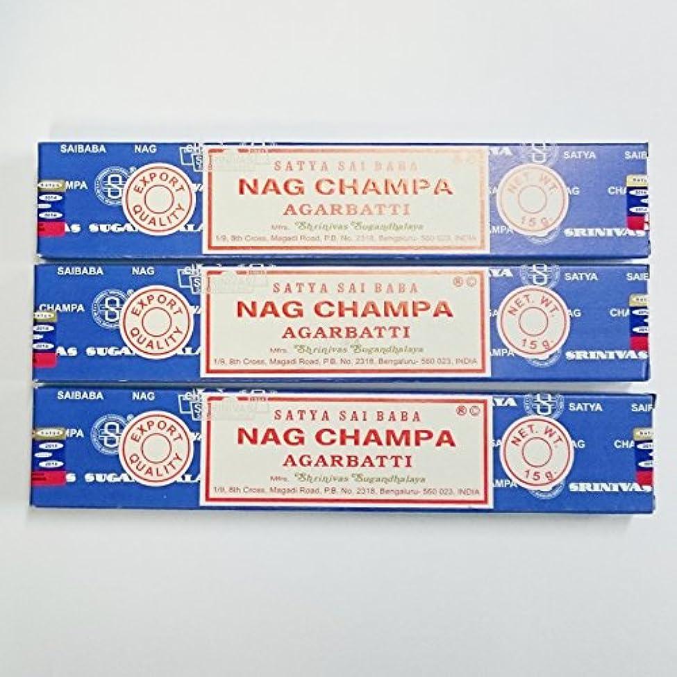 優先権表面的な悲しいHEM社の7チャクラ&SATYA サイババナグチャンパ香 3箱セット