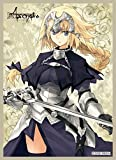 Fate/Apocrypha Ruler Card Game Character Sleeves Collection Mat Series No.MT099 99 Servant Jeanne d'Arc Joan of Standard-Bearer Anime Girl by Movic [並行輸入品]