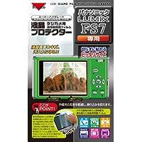Kenko 液晶保護フィルム 液晶プロテクター Panasonic LUMIX FS7用 085294