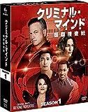 クリミナル・マインド 国際捜査班 シーズン1 コンパクトBOX[DVD]