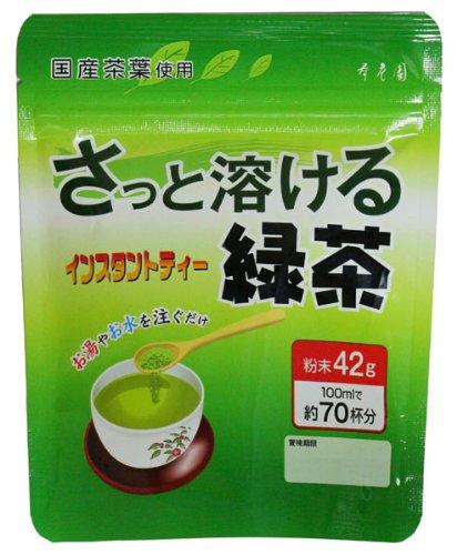 寿老園 さっと溶ける緑茶 42g