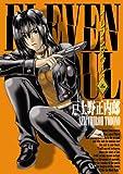 イレブンソウル(2) ブレイドコミックス