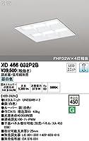 オーデリック 店舗・施設用照明 テクニカルライト ベースライト【XD 466 032P2B】XD466032P2B