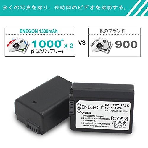 ENEGON For Sony NP-FW50互換バッテリー(2個)+急速デュアル充電器 Sony NEX 3/5/7 シリーズ、SLT-Aシリーズ、Alphaシリーズなど対応