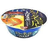 日清食品 幻の名店 元祖のぼる屋 110g×12個入