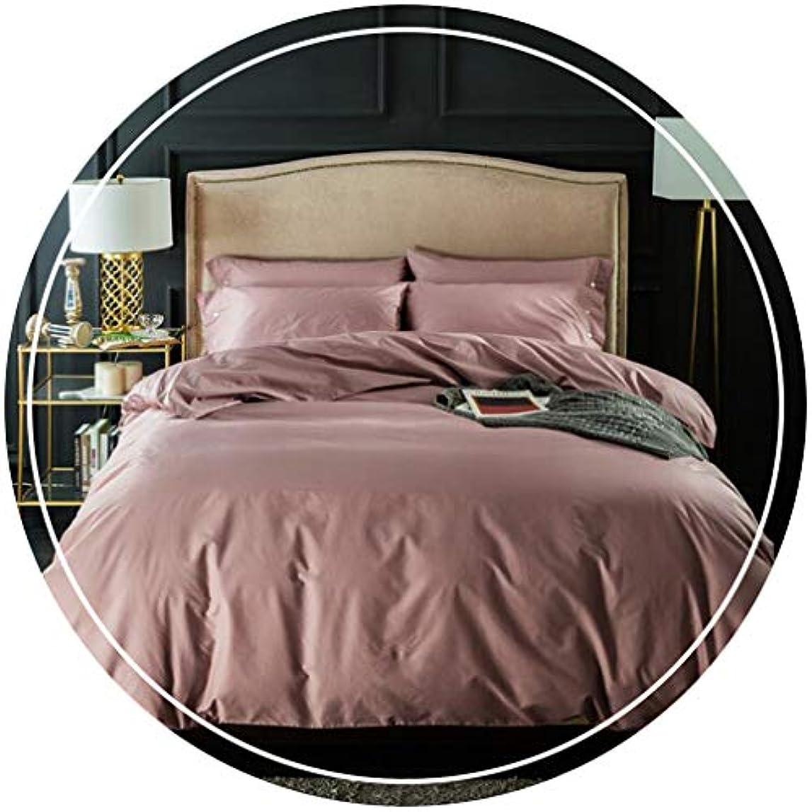 乞食辞任する休暇HUYYA シートカバー、寝具カバーセット 柔らかく快適 4枚セットのシート マイクロファイバー シーツと枕セット,Bean powder_Increase