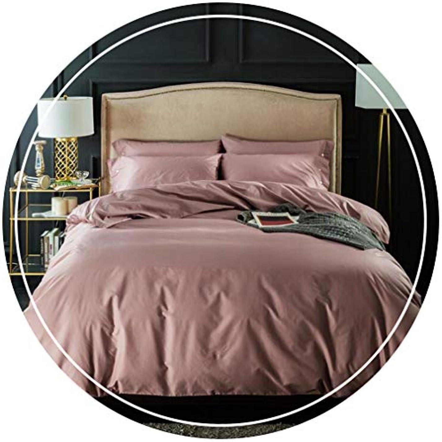 毎日グリース混乱したHUYYA シートカバー、寝具カバーセット 柔らかく快適 4枚セットのシート マイクロファイバー シーツと枕セット,Bean powder_Increase