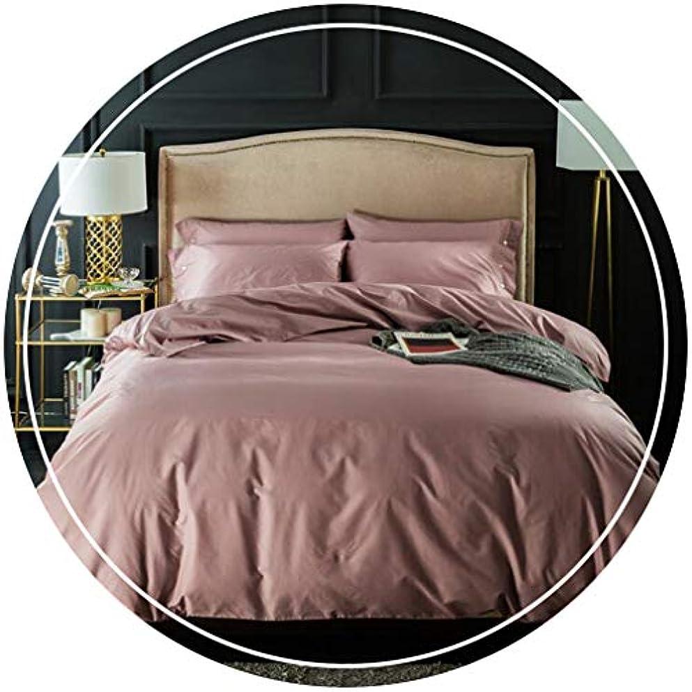 接続ドール定刻HUYYA シートカバー、寝具カバーセット 柔らかく快適 4枚セットのシート マイクロファイバー シーツと枕セット,Bean powder_Increase