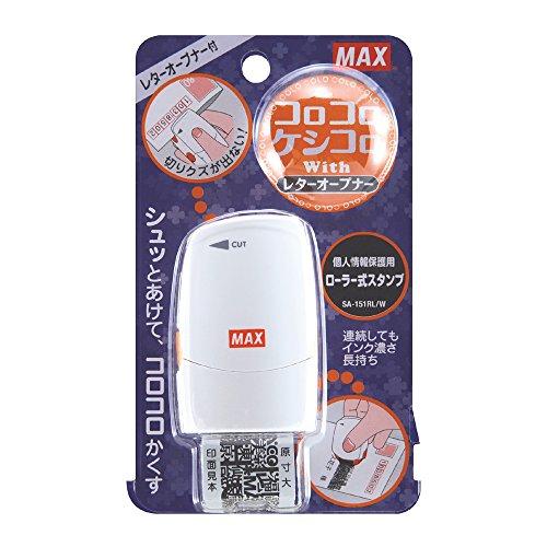 マックス 個人情報保護 スタンプ コロコロケシコロ WITHレターオープナー SA-151RL/W